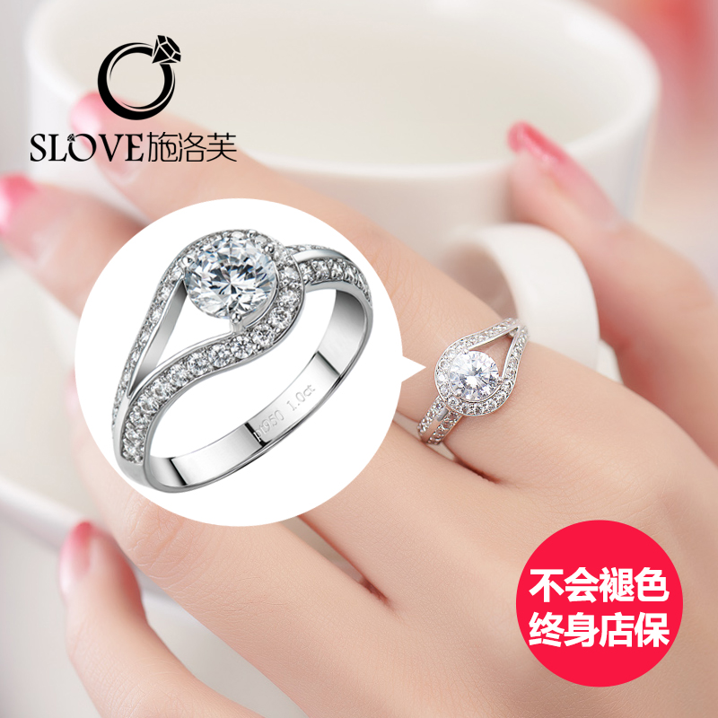 Usd 133 13 Schloff Sterling Silver Platinum Ring Japan And South