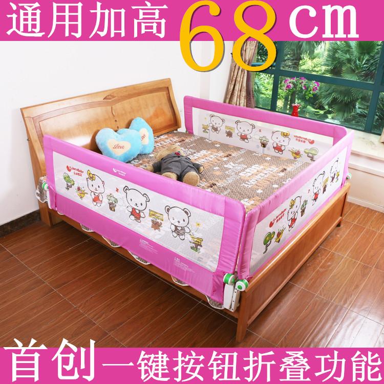 Ограждение для детской кроватки Home baby  1.8