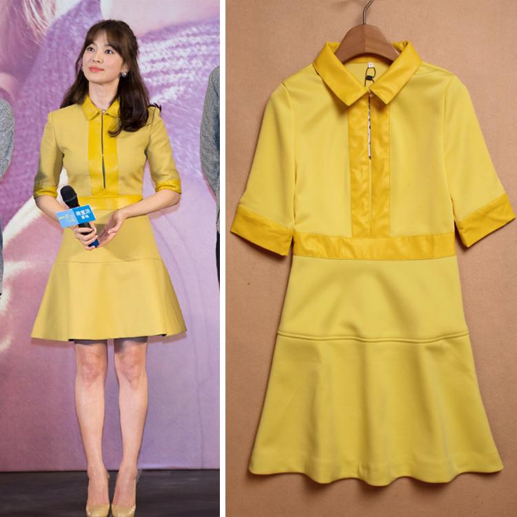 19年夏季新款宋慧乔明星同款黄色气质v明星修身拼接显瘦欧美连衣裙