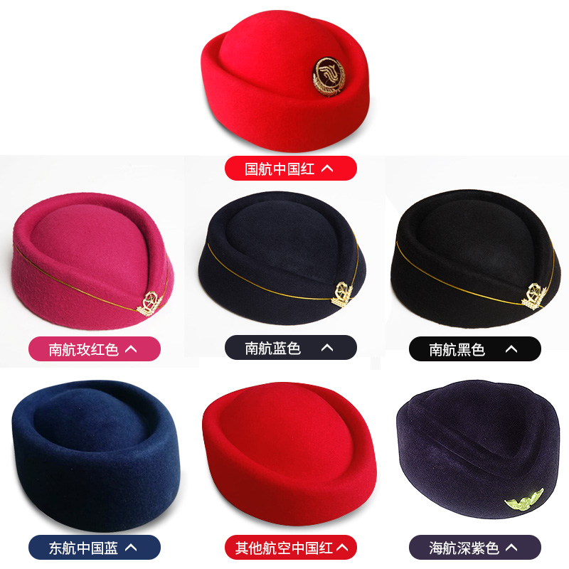 742744a20d8 China Southern Airlines flight attendant uniforms professional wear women s  hats stewardess hat etiquette hat with the