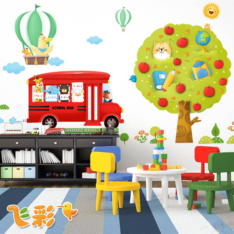 Wall Decoration Kindergarten Classroom Early Education Layout Cartoon School Bus Children S Room Wall Sticker Painting Animal School Diary