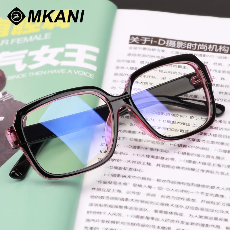 防辐射眼镜大框防蓝光电脑镜眼睛男女平光镜护目 无度数平光镜