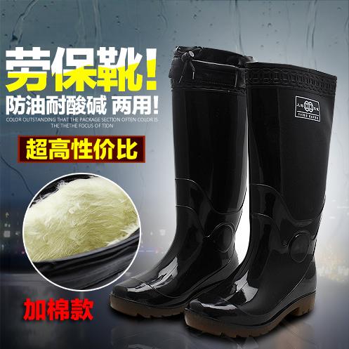 Giày cao gót đôi chân chính hãng - Rainshoes