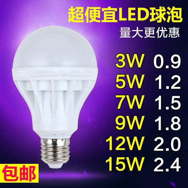 家用电灯泡e14 e27螺旋口2W3W5W暖黄光节能灯炮迪生复古led