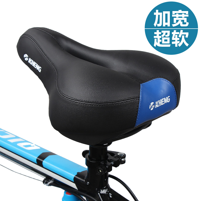 Category Cushion Saddle Productname Bicycle Seat Mountain Bike Thick