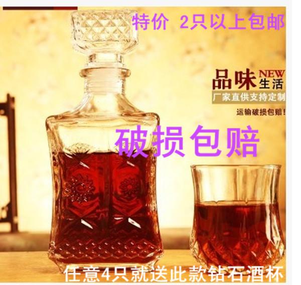 2只包邮高档葡萄酒瓶 红酒瓶空瓶子 装饰玻璃洋酒瓶白酒瓶空酒瓶