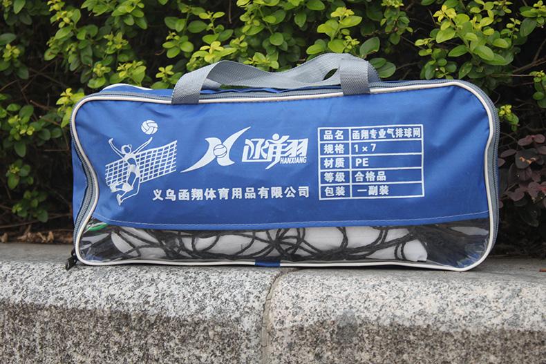 Gas bóng chuyền net tiêu chuẩn cạnh tranh gas hàng net với dây thép dây bốn bánh mì side 7 * 1 mét gas bóng chuyền net