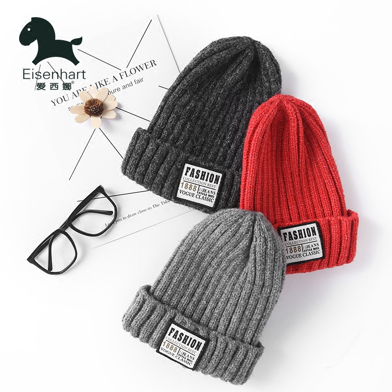 a4ee71941 Love Xin na children's clothing boy hat tide children's wool cap autumn and  winter baby knitted hat winter Korean 2017 winter