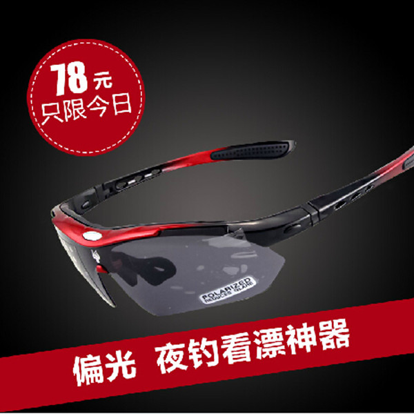 f713faf77e Fire cattle outdoor fishing glasses high-definition drift polarizing  increased clarity mirror fishing dedicated to · Zoom · lightbox moreview ...
