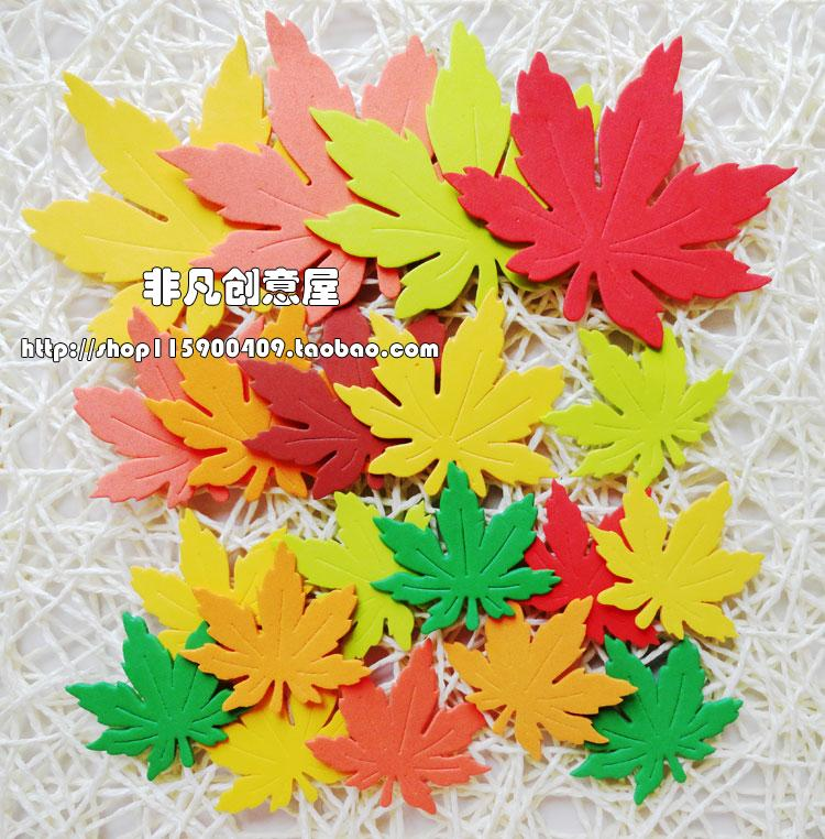 USD 5.09] Kindergarten school classroom wall decoration environment ...