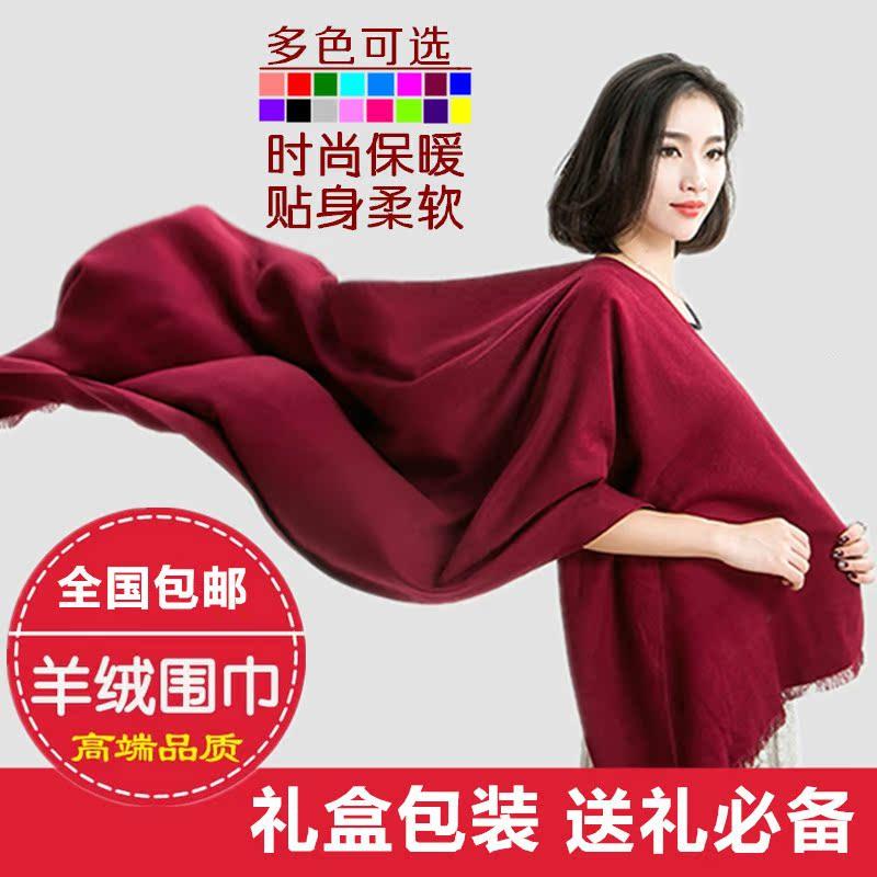 2015年南极人春秋冬季新款纯色羊毛围巾女士长款韩版羊绒围脖薄款