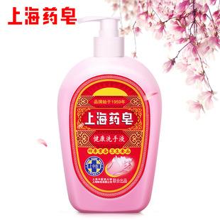【上海药皂】健康洗手液500g