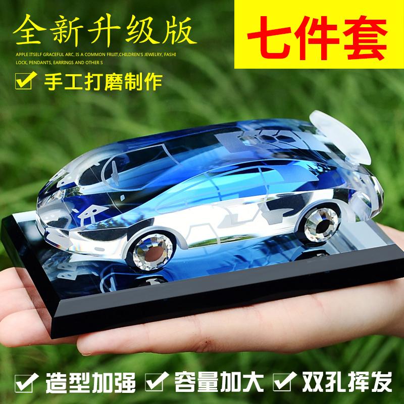 Wayne nước hoa xe hơi xe trang sức trang trí xe hơi nước hoa xe hơi giữ chai pha lê mô hình xe nguồn cung cấp xe
