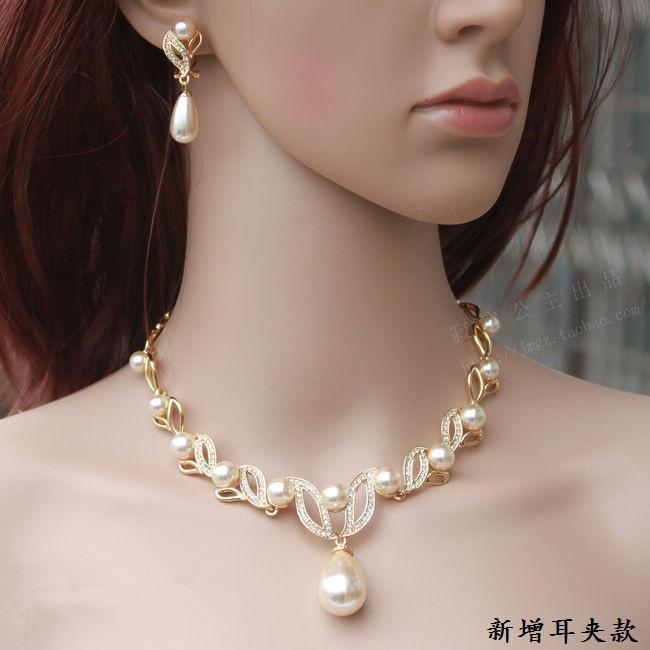 宴会婚纱项链耳环结婚新娘韩式套装树叶形珍珠水钻金色项链