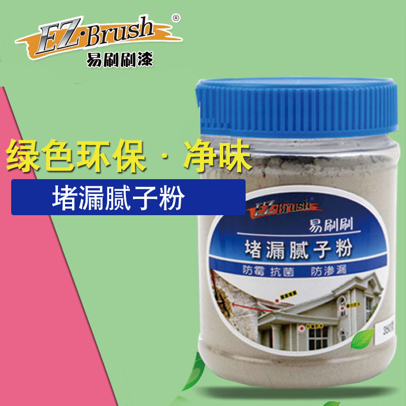 EZ·Brush堵漏腻子粉1100