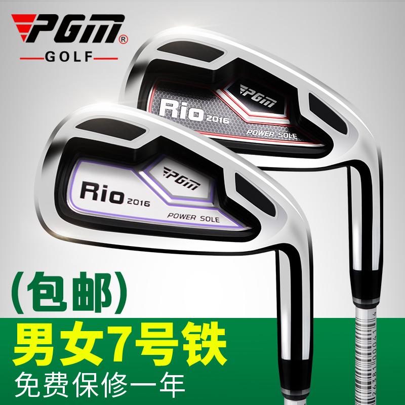 Первый особые предметы выгода ! PGM гольф кий модельа 7 нет железа поляк начинающий практика поляк противо тело оружие