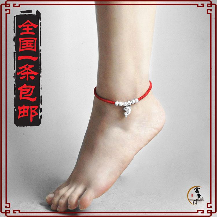 定制手编红绳脚绳脚链S990纯银足银饰品宝宝小孩男女情侣款鲤鱼