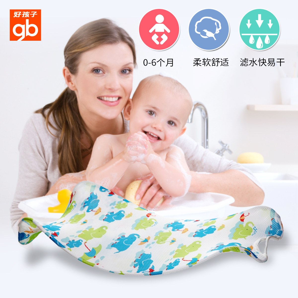 USD 29.56] Good boy baby shower frame universal can sit lie baby ...