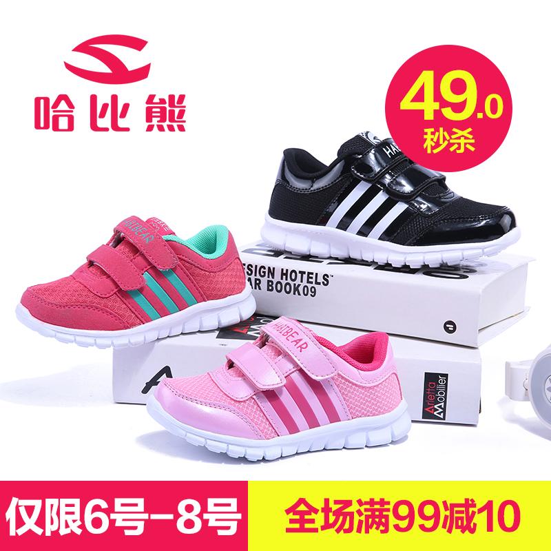 2016春秋季男童鞋透气休闲鞋童鞋运动鞋女童小童儿童跑步鞋网布