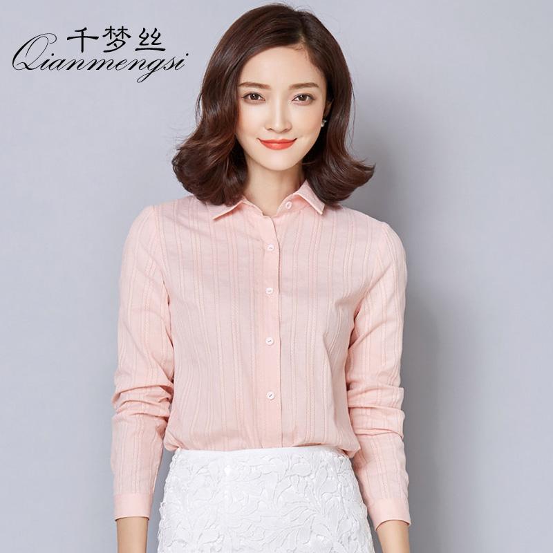 韩版女衬衣文艺小清新纯色气质麻料雪纺修身长袖衬衫女范宽松款潮