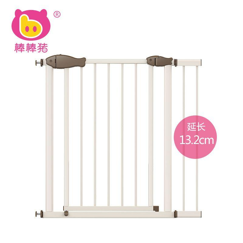 Extension Baby Door Fence Extension Pet Fence Extension Piece 13 2cm Bang  Bang Pig Baby Safety