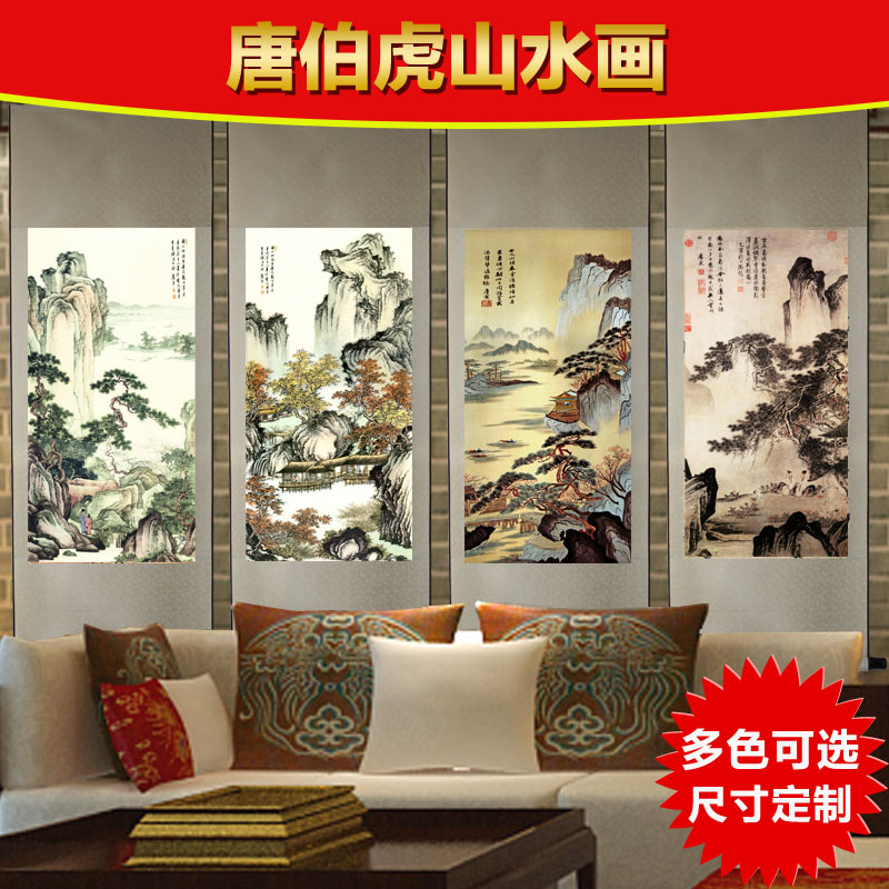 Silk Scroll Painting Tang Bohu Painting Landscape Painting Ancient Paintings  Office Living Room Vertical Version Of