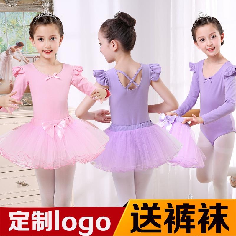 e71eb1374 USD 26.97  Dance clothing children s long-sleeved spring ballet ...