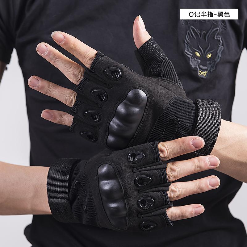 Наружная тактика Tiffany перчатки мужской без пальцев перчатки O-запись специальных сил нескользящие без пальцев Весенний и летний бой перчатки
