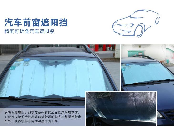 Car sunshade car sunshade sunshade front sun visor silver sun gear 60   130 a7cb2fe5fcc