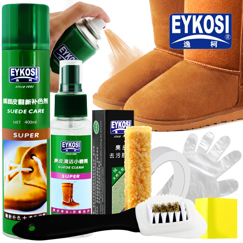 Scrub Care Liquid Makeup Spray Suede Leather Universal Shoe Polish Black Flip Fur Shoes Cleaning Powder