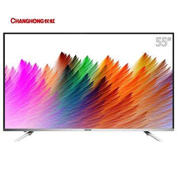长虹 55U3C 55寸双64位4K超高清电视