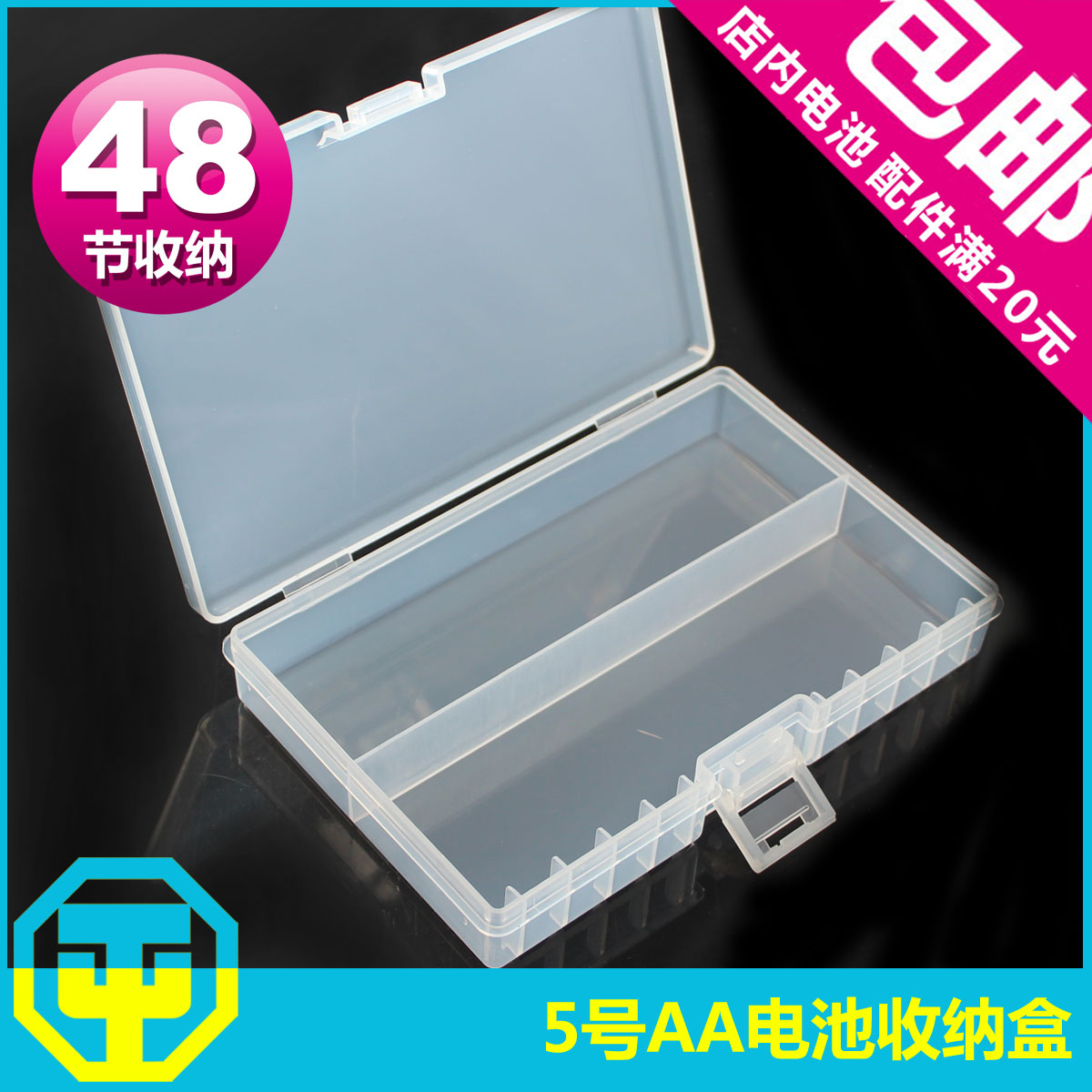 The battery storage box can be placed on the 5 AA battery 48 section folding port & USD 7.27] The battery storage box can be placed on the 5 AA battery ...