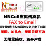 NNCall USA Canada UK Number Electronic Virtual Fax Machine Unlimited Receive Faxes to Email