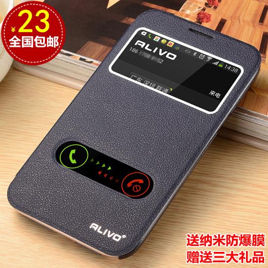 三星N7100手机壳note2保护皮套N719/GT-N7108翻盖式N7102外壳男女