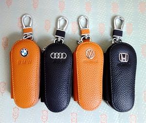 Túi da bò da công suất lớn nam và nữ xe điều khiển từ xa chìa khóa túi xe điều khiển từ xa bao da - Trường hợp chính