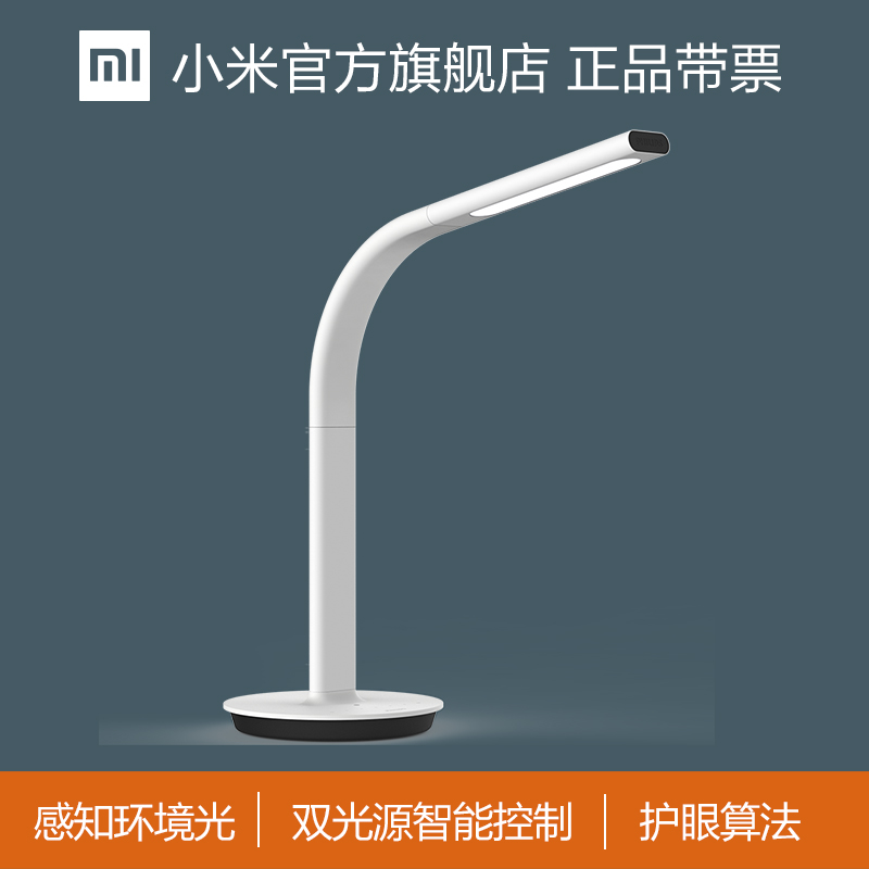 Zhirui Xiao Mei Mei Jia Philips lamps II LED eye light dormitory bedroom folding reading lamp
