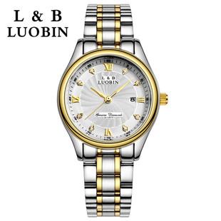罗宾品牌女表正品钢带手表女韩