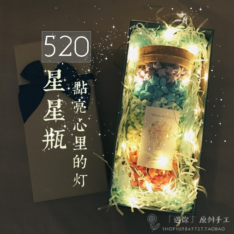 Wishing Star Bottle Large Glass 520 Lucky Origami Birthday Handmade Gift Ideas To Send