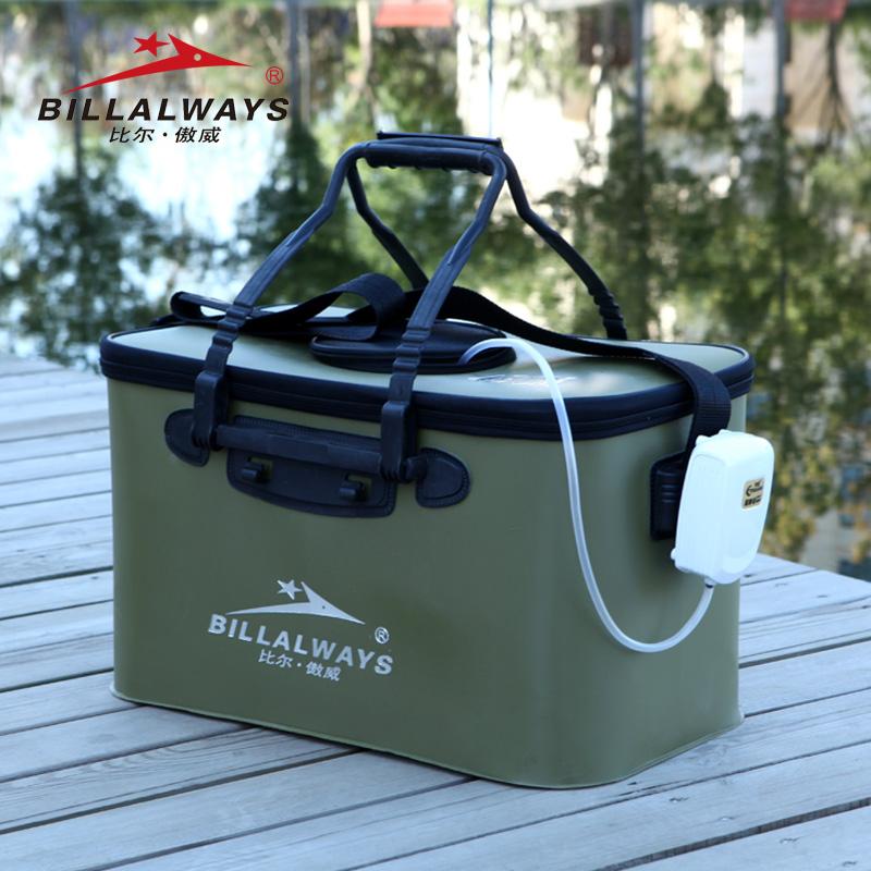 Рыболовный ящик Billalways EVA Billalways/birr · AO Wai