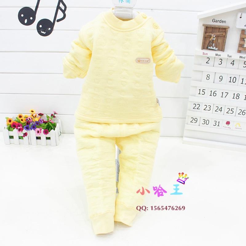 婴幼儿衣服装宝宝秋衣春秋裤纯棉婴儿内衣套装全棉0-1棉毛衫2-3岁