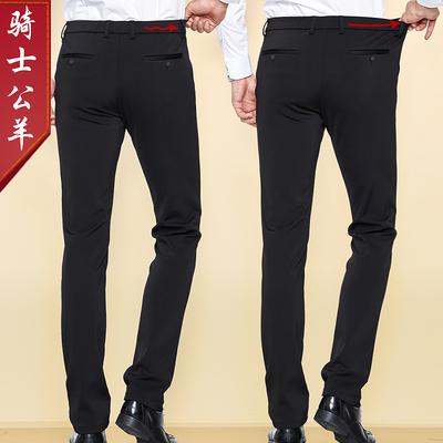 Mùa hè quần nam băng lụa siêu mỏng không- quần sắt căng người đàn ông giản dị quần mỏng người đàn ông kinh doanh trang phục quần đàn hồi