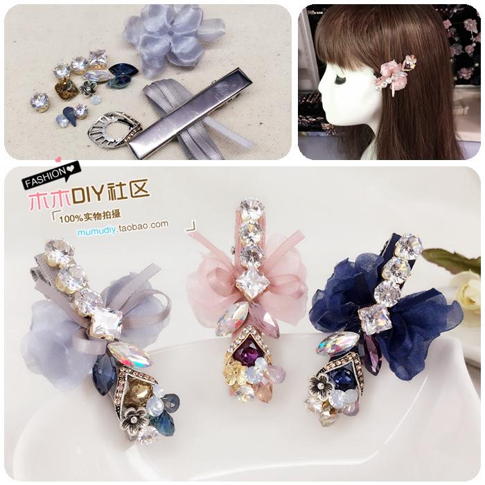 Handmade Hair Accessories
