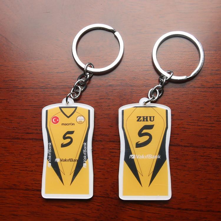 Creative key ring Chinese women s volleyball Zhu Ting Turkey Vakif bank  yellow jersey Team key chain 57ba649e1