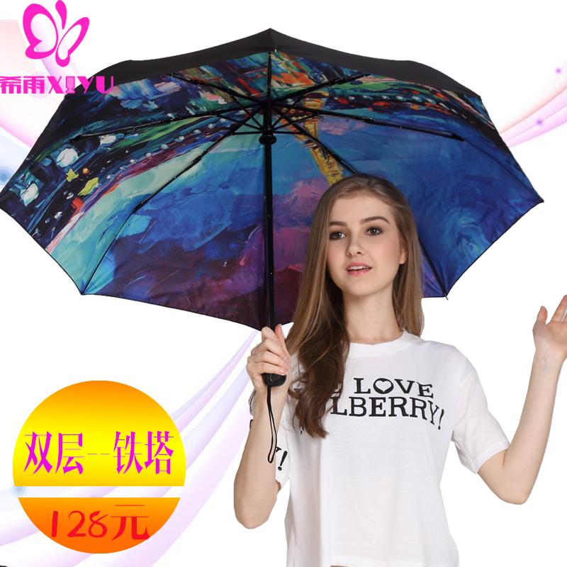 Cmon 八国油画伞 个性全自动三折叠 商务车载晴雨伞男女超大雨伞