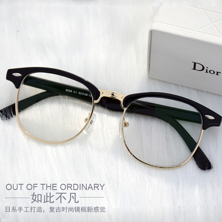 289615b1817 Black frame half-frame plate myopia Fan Bingbing same star with the same  paragraph fashion black glasses