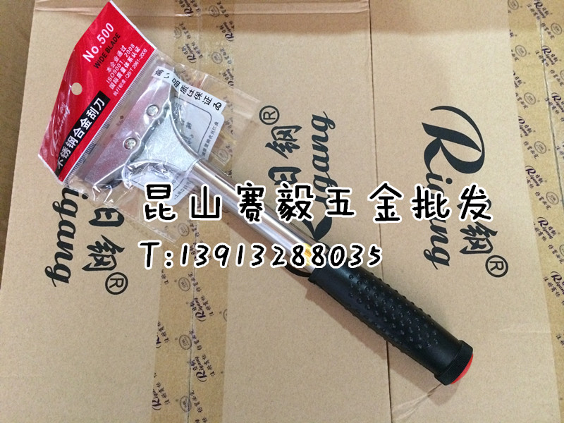 Day steel plastic alloy scraper cleaning knife