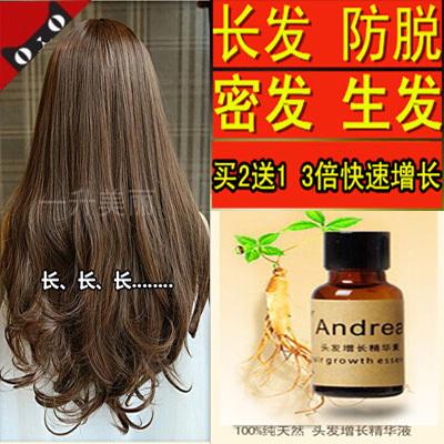 光头九天生发液遗传性脂溢性脱发增发密发膏快速生发水防脱增长液