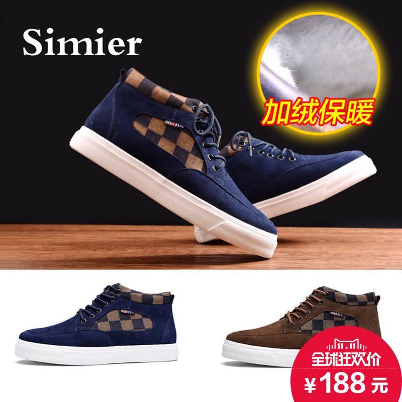n字鞋棉鞋秋冬季新款男士加绒休闲鞋运动板鞋韩版男鞋单鞋男鞋子