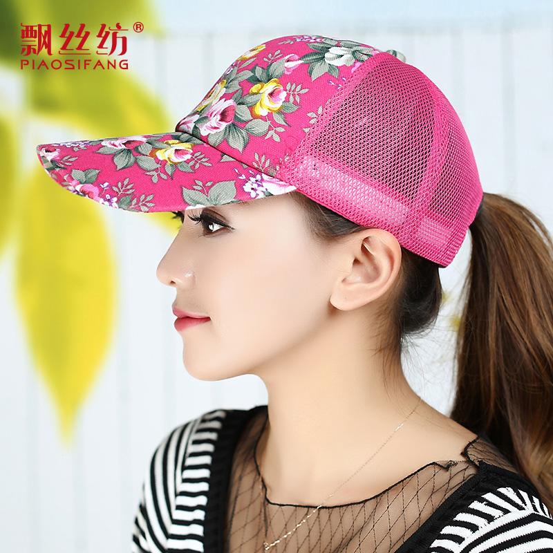 帽子女夏季<font color='red'><b>遮阳</b></font>帽潮人防晒鸭舌帽嘻哈帽