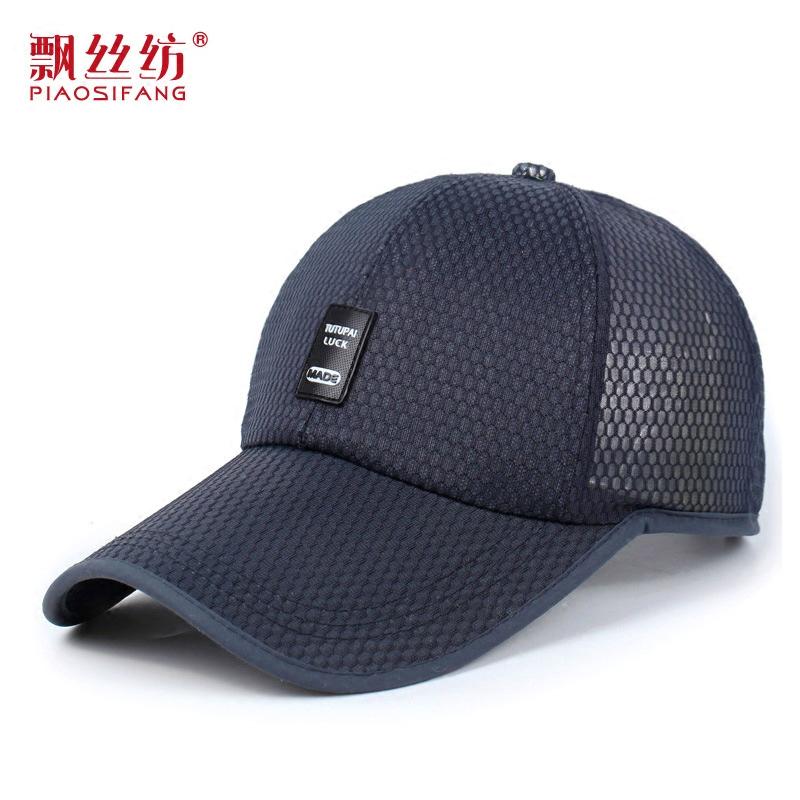 帽子男士夏天韩版中老年人夏季防晒棒球帽遮阳潮透气鸭舌帽爸爸帽